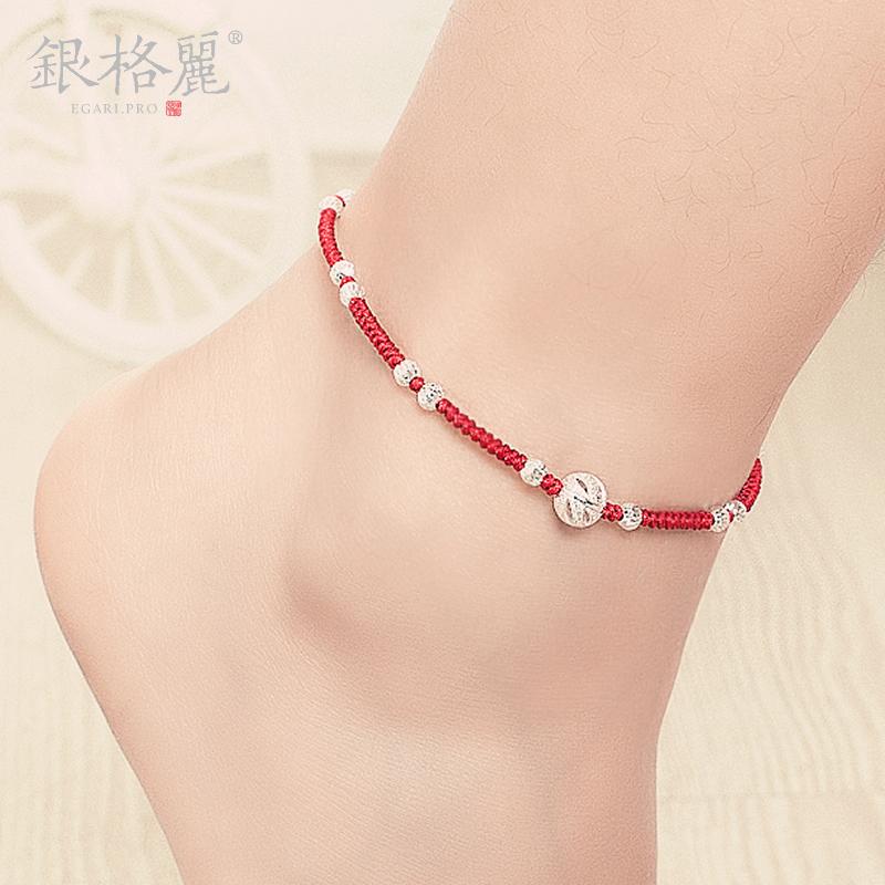 红绳脚链情侣