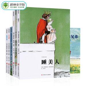 29.9元包邮 《耕林童书馆·格林童话绘本套装》全6册
