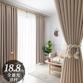 窗帘遮光隔热防晒北欧简约遮阳全遮光窗帘成品2020年新款卧室飘窗图片