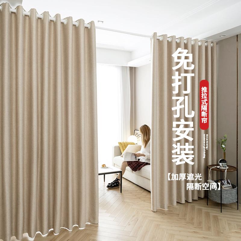 打孔安装2020年新款卧室全遮光窗帘怎么样