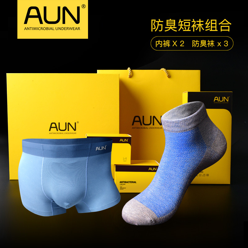 Aun socks, mens intimate underwear, gift box set, couples present boutique box gifts