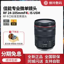 单反镜头STMIS1810超广角18mm10SEF佳能国行送镜头袋