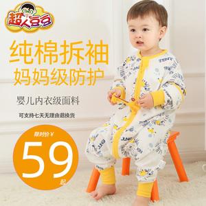 儿童分腿睡袋婴儿春夏双层薄款儿童空调房防踢被可拆袖分脚睡袋