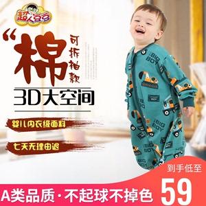 婴儿童分腿睡袋春夏单层婴儿防踢被宝宝睡袋可拆袖大童连体睡衣