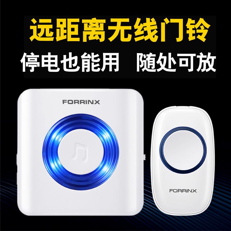 直流远距离门铃无线家用遥控智能电子门玲用电池一拖二拖一呼叫器