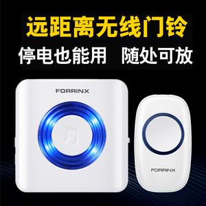 直流遠距離門鈴無線家用遙控智能電子門玲用電池一拖二拖一呼叫器