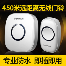 Fuyingxing remote doorbell wireless home intelligent remote control electronic waterproof through wall door