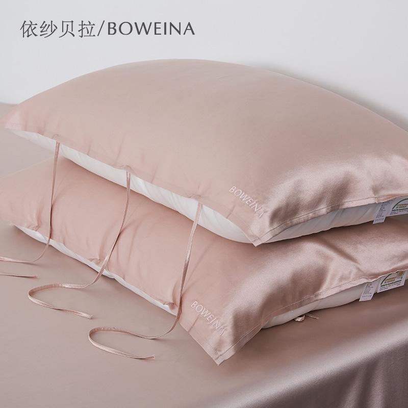 依纱贝拉/BOWEINA真丝枕巾100桑蚕丝%真丝枕套丝绸枕头套礼盒装