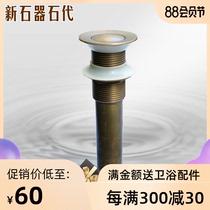 面盆下水器拖把池排水管加长塑料伸缩管洗手盆防臭加厚弯下水软管
