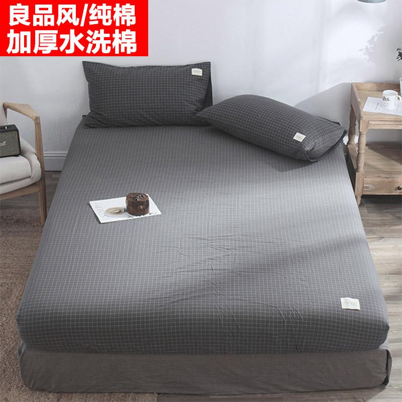 良品床笠單件純棉全棉床罩床套水洗棉床單款三件套1.8m床墊保護套