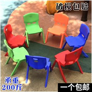 加厚儿童椅子 幼儿园靠背椅 宝宝椅子小孩学习桌椅 家用塑料凳子