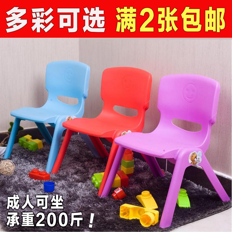 Ребенок стул детский сад спинка стула ребенок стул домой пластик стул для взрослых сгущаться стул 2 около
