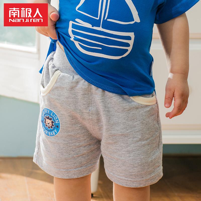 南極人寶寶純棉男童寬鬆褲