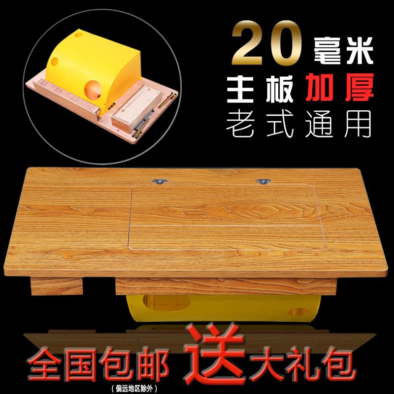 Сбор винограда шить машинально тайвань доска доска домой фут монтаж листовки пчела бабочка стандарт карты педали дерево рабочий стол