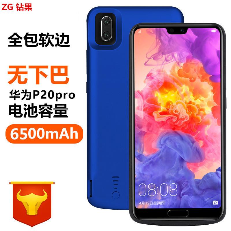 新款适用华为P20背夹电池mate910pro无线充电宝V10手机壳移动电源