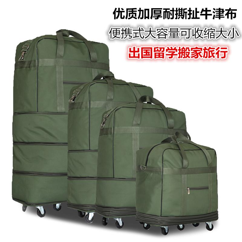 Light large capacity universal wheel 158 air checked bag folding wheel bag moving abroad travel bag luggage bag