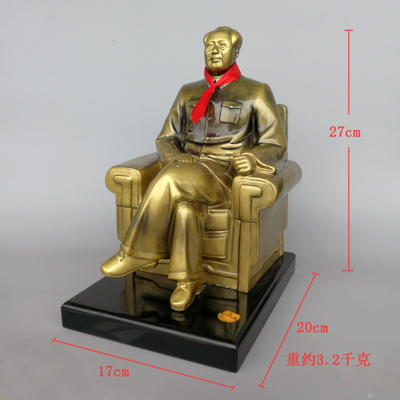 The statue of Chairman Mao sitting in the town house bronze statue resin sofa sculpture home living room accessories office ornaments