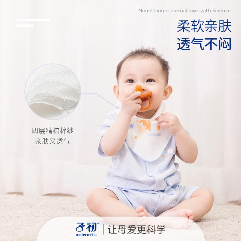 子初纯棉三角巾新生儿宝宝口水巾按扣纱布毛巾婴儿口水围嘴3条装