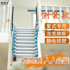 侧装伸缩楼梯阁楼小复试跃层折叠升降梯子室内外手拉动不占空间