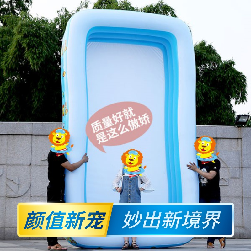 充气塑料3-4人加厚家用成人游泳池热销0件需要用券