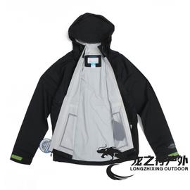 清仓2.5折Columbia哥伦比亚正品男式户外防水单层冲锋衣PM4582
