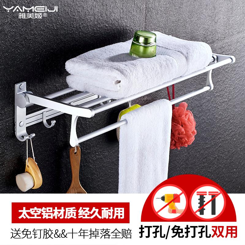 Аксессуары для туалета и ванной комнаты Артикул 555171302174