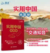 中国地图世界地图学生地理地形政区二合一新课标学生磁力拼图中国世界地图益智拼图中小学生地理学习套装2018张2共急速发货