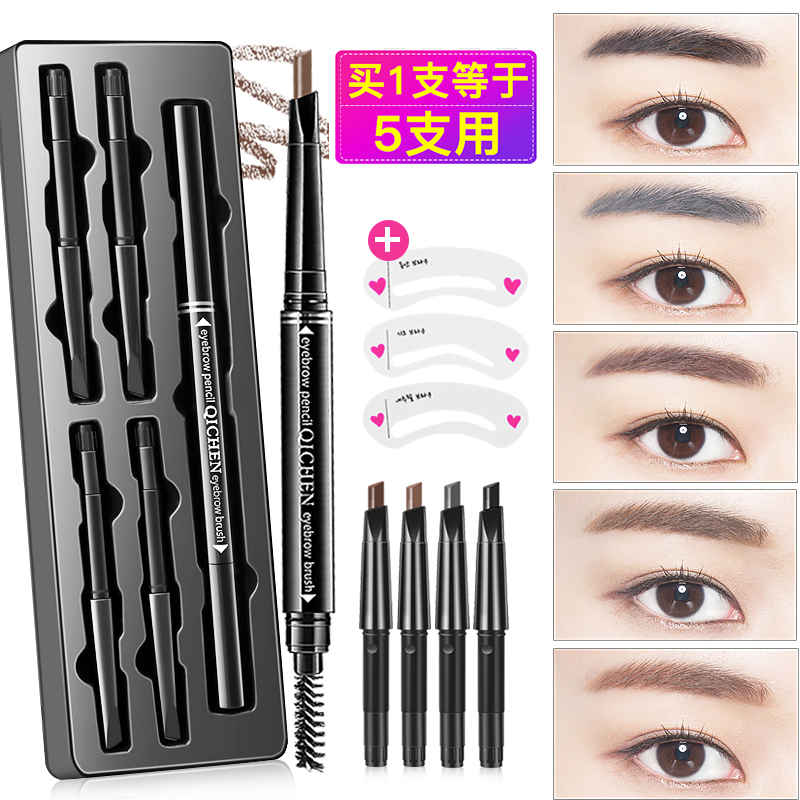 5 eyebrow pens for makeup artist, waterproof and sweat proof, durable and colorless, genuine brush for beginners one line eyebrow with eyebrow