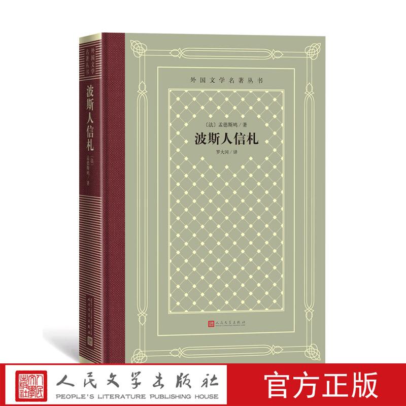 Китайская каллиграфия Артикул 620026159401