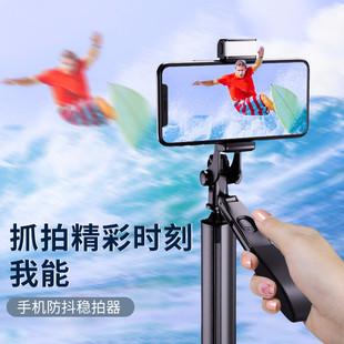 手机稳定器拍摄防抖vlog神器手机拍照稳定器平衡器手持云台鸡头平衡杆视频录像网红辅助工具多功能三角架品牌