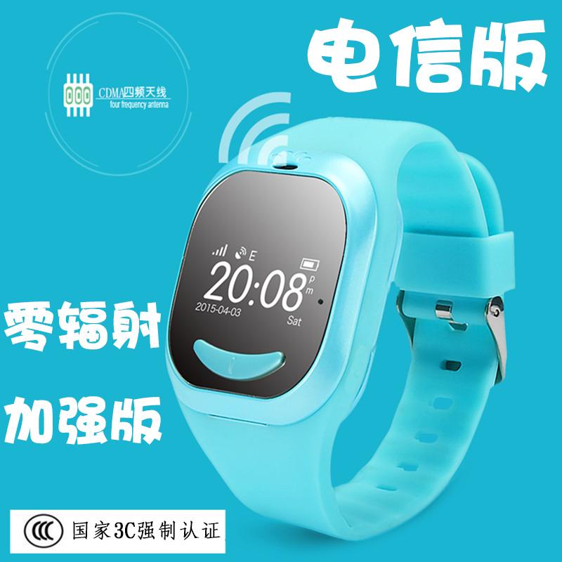 兒童智能手表手機打電話插卡電信版學生男孩女孩gps定位wifi手表