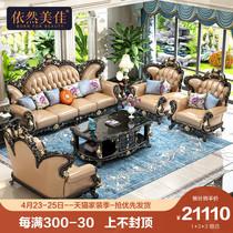 欧式沙发客厅组合别墅家具美式轻奢全套黑檀色奢华双面雕花大户型