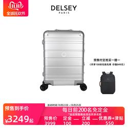 商场同款 DELSEY法国大使铝框拉杆箱万向轮箱子20寸ins行李箱1900