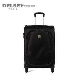 DELSEY法国大使拉杆箱20寸万向轮旅行箱0023软箱男女行李箱