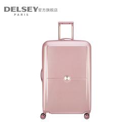 【商场同款】DELSEY法国大使旅行箱20/24/26寸行李登机箱男女1621