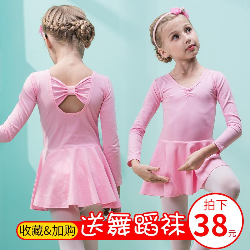 儿童舞蹈服女童练功服秋冬长袖女孩芭蕾舞裙中国舞考级服装套装