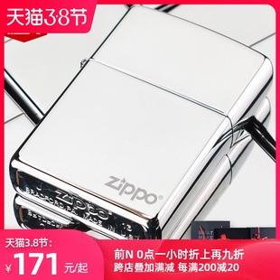 打火机zippo正版煤油防风 白冰250标志 刻字DIY定制美国原装芝宝