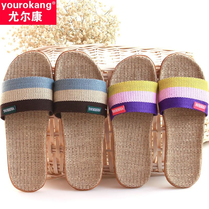 亚麻拖鞋夏季居家用男女情侣家居木地板厚底防滑室内凉拖鞋女夏天