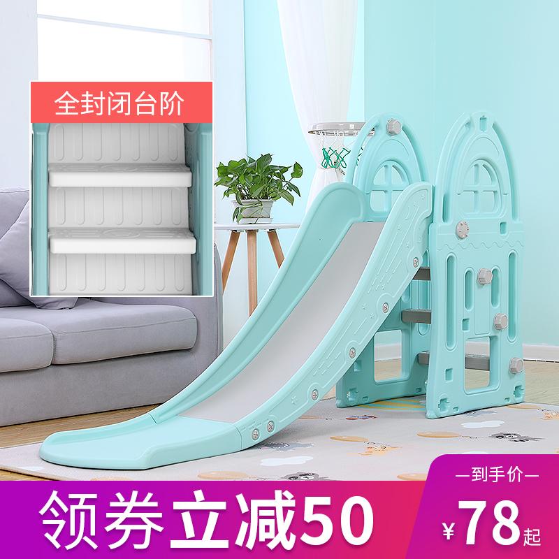 室内家用组合宝宝滑滑梯小孩玩具