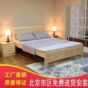 双人床实木1.5米1.8米松木单人床1.2米现代简约租房床加厚木板床
