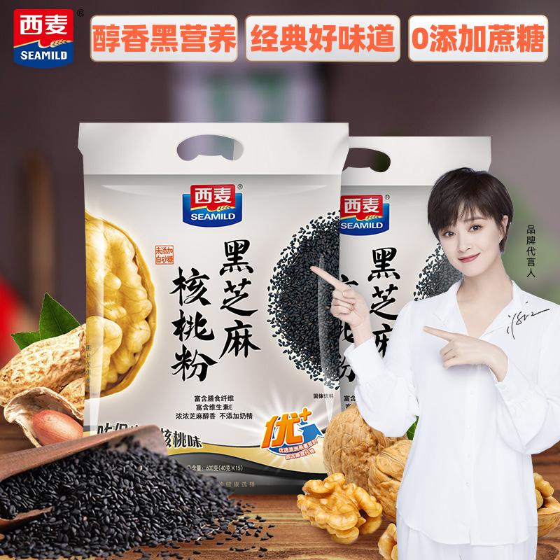 西麦黑芝麻核桃粉600gX2袋即食冲饮品营养早餐燕麦片代餐黑芝麻糊