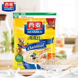 西麦 纯燕麦片1480g即速食冲饮无蔗糖健身代早餐营养学生懒人食品图片