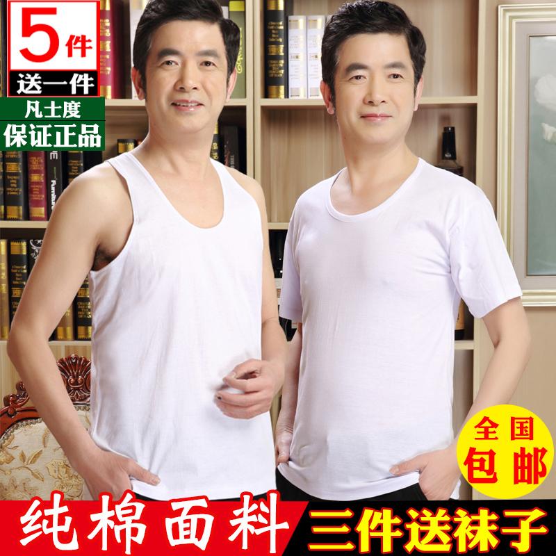 老头衫中老年人纯棉白背心跨栏夏季薄款宽松大码男士汗衫圆领短袖