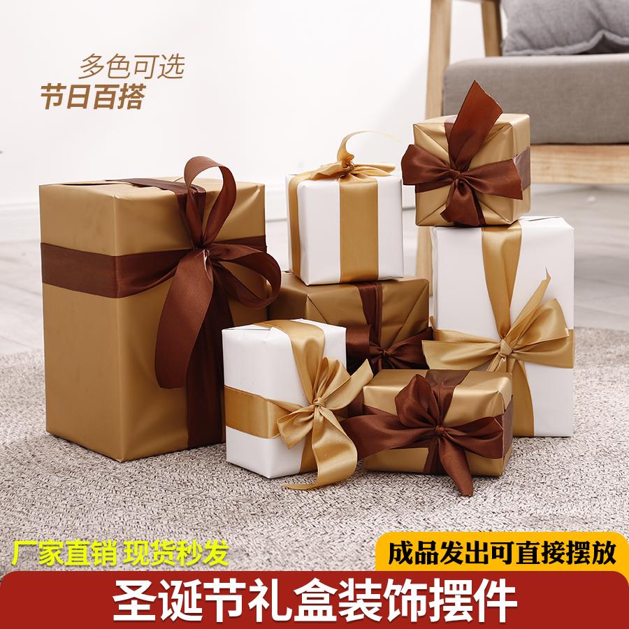 圣诞节国庆中秋端午装饰品礼盒橱窗酒店商场场景布置圣诞礼品礼盒