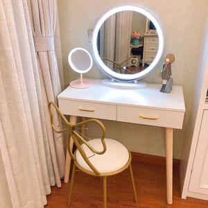 北欧梳妆台卧室轻奢小户型简约现代网红ins化妆台迷你简易化妆桌