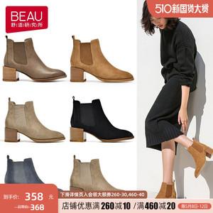 beau切尔西加绒冬季真皮中跟女鞋