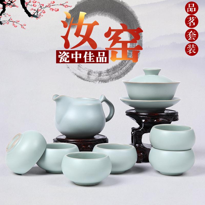 老客家居 汝窑茶具套装 开片汝窑 陶瓷礼盒套组 盖碗公杯茶杯