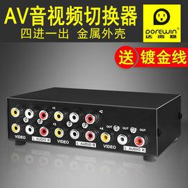 达而稳AV切换器四进一出音视频转换器3rca三色切换电视音频视频分配器图片