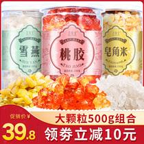 桃胶雪燕皂角米组合500g旗舰店正品云南桃浆非特级天然野生食用