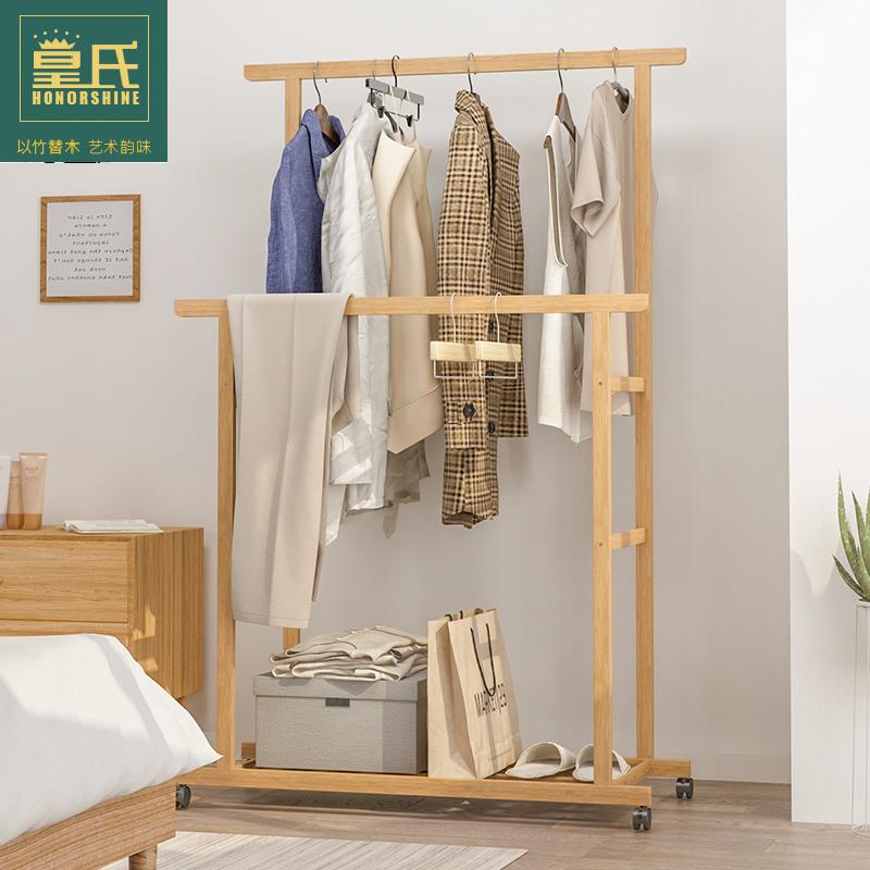 家用简易木质实木置物落地衣帽架